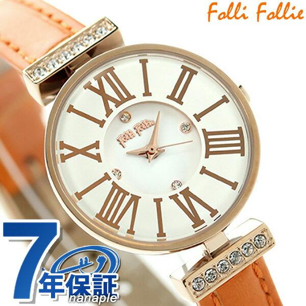 フォリフォリ ミニ ダイナスティ レディース 腕時計 WF13B014SSW-OR Folli Follie クオーツ ホワイト×オレンジ レザーベルト