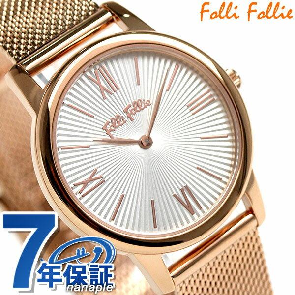 フォリフォリ マッチポイント レディース 腕時計 WF15R032BPW-XX Folli Follie ホワイト×ローズゴールド