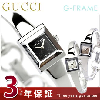 Choose frames GUCCI G watch model G-FRAME