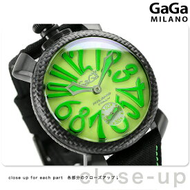 【今なら店内ポイント最大49倍】 ガガミラノ 手巻き 48MM 限定モデル 5016.11S スイス製 マヌアーレ コーデュラ 腕時計 GaGa MILANO ライトグリーン×ブラック 時計【あす楽対応】