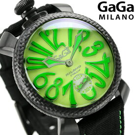 ガガミラノ 手巻き 48MM 限定モデル 5016.11S スイス製 マヌアーレ コーデュラ 腕時計 GaGa MILANO ライトグリーン×ブラック 時計【あす楽対応】