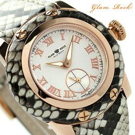 【20日は3万円割引クーポンにポイント最大 22倍】 グラムロック マイアミ 40mm スモールセコンド 腕時計 GR40035 Glam Rock クオーツ シルバー レザーベルト 時計【あす楽対応】