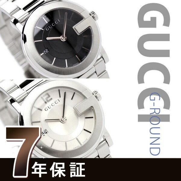 GUCCI グッチ Gラウンド 36mm 28mm 選べるサイズ 腕時計 時計