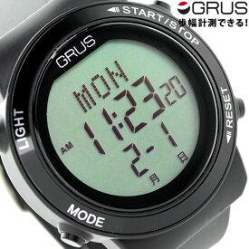 グルス ウォーキングウォッチ 腕時計 GRS001-02 GRUS ブラック 時計