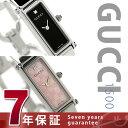 グッチ 時計 レディース GUCCI 腕時計 1500シリーズ 選べるモデル