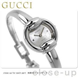 グッチ 時計 レディース GUCCI 腕時計 1400 シルバー YA014512【あす楽対応】