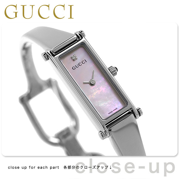 【1000円割引クーポン 20日9時59分まで】 グッチ 時計 レディース GUCCI 腕時計 1500 1Pダイヤ ホワイトシェル YA015554