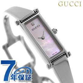 グッチ 時計 レディース GUCCI 腕時計 1500 ダイヤモンド ピンクシェル YA015554【あす楽対応】