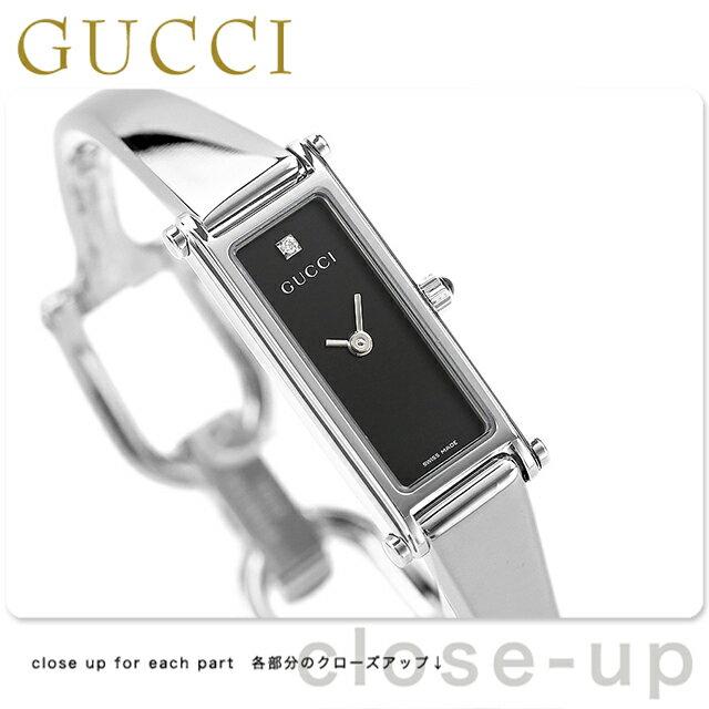 グッチ 時計 レディース GUCCI 腕時計 1500 1Pダイヤ ブラック YA015555