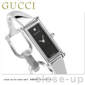 グッチ 時計 レディース GUCCI 腕時計 1500 1Pダイヤ ブラック YA015555【あす楽対応】
