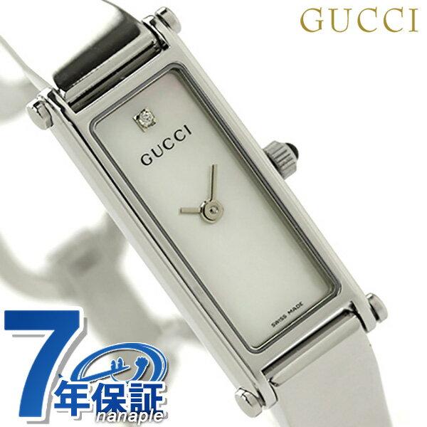 グッチ 時計 レディース GUCCI 腕時計 1500 ダイヤモンド ホワイトシェル YA015561