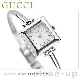 グッチ 時計 レディース GUCCI 腕時計 1900 ホワイトシェル YA019518【あす楽対応】