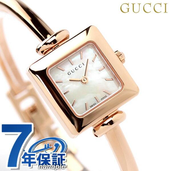 【エントリーでさらにポイント+4倍!26日1時59分まで】 グッチ 時計 レディース GUCCI 腕時計 1900 ホワイトシェル × ピンクゴールド YA019520
