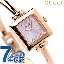 グッチ 時計 レディース GUCCI 腕時計 1900 ピンクシェル × ピンクゴールド YA019521