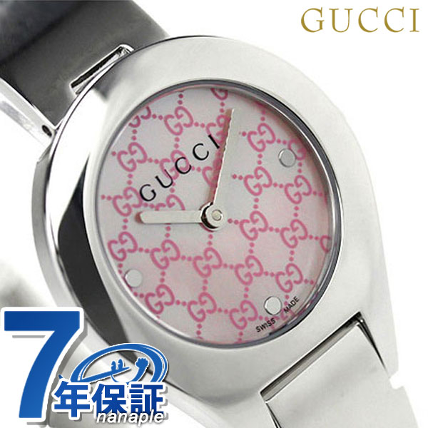 【1000円割引クーポン 20日9時59分まで】 グッチ 時計 レディース GUCCI 腕時計 6700 ピンクシェル YA067507