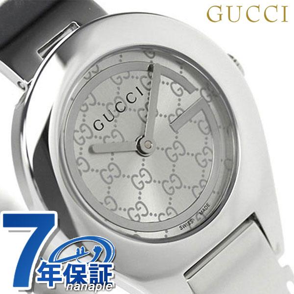 【1000円割引クーポン 20日9時59分まで】 グッチ 時計 レディース GUCCI 腕時計 6700 シルバー YA067509