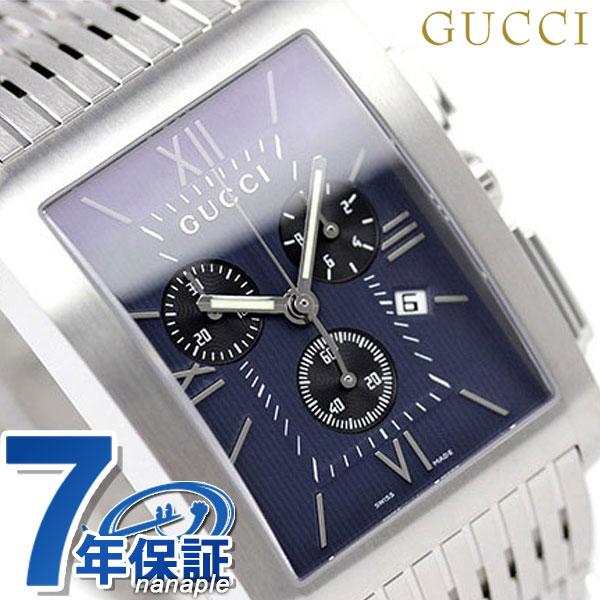 当店なら!ポイント最大26倍!24日23時59分まで グッチ 時計 メンズ GUCCI 腕時計 Gメトロ クロノグラフ ネイビー YA086318