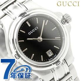 【今なら店内ポイント最大44倍】 グッチ 時計 レディース GUCCI 腕時計 9045 ブラック YA090506
