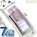 グッチ 時計 レディース Gリンク ピンクシェル GUCCI YA110520