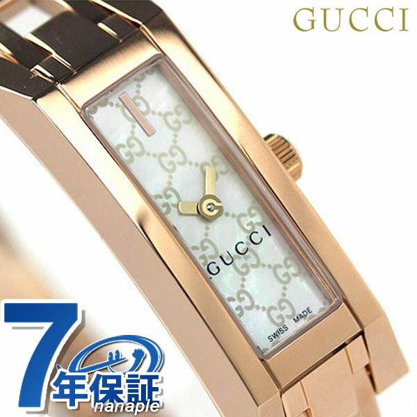 グッチ 時計 レディース GUCCI 腕時計 Gリンク ホワイトシェル × ピンクゴールド YA110522