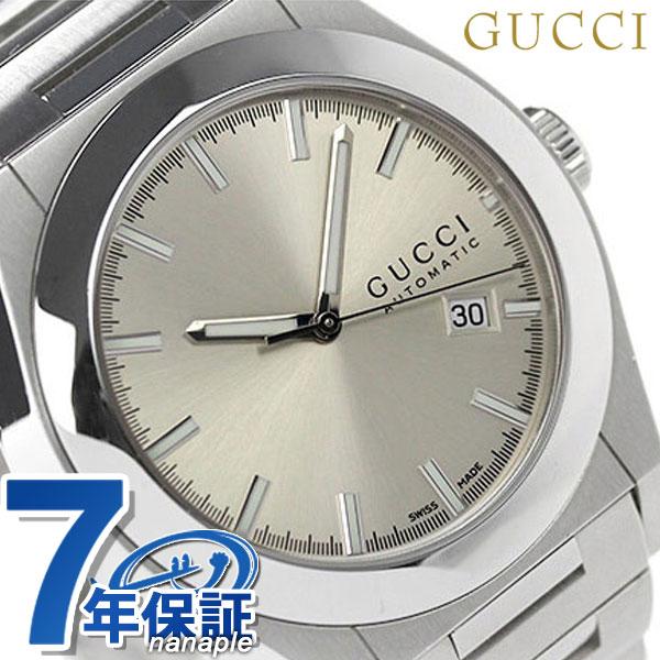 グッチ 時計 メンズ GUCCI 腕時計 パンテオン 自動巻き シルバー YA115202【あす楽対応】