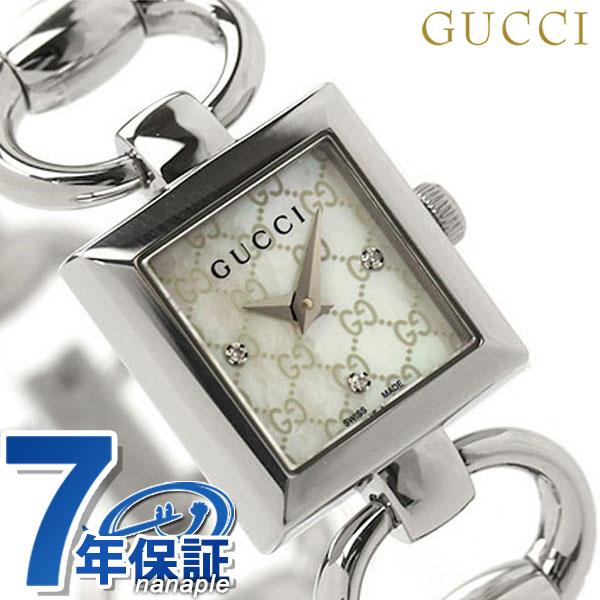 【エントリーでさらに3000ポイント!26日1時59分まで】 グッチ 時計 レディース GUCCI 腕時計 トルナブォーニ ダイヤモンド ホワイトシェル YA120517