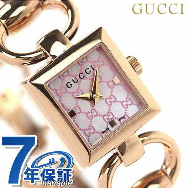 グッチ 時計 レディース GUCCI 腕時計 トルナブォーニ ピンクシェル × ピンクゴールド YA120520【あす楽対応】