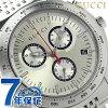 Gucci G thymeless quartz men watch YA126255 GUCCI silver