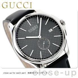 グッチ 時計 メンズ GUCCI 腕時計 G-タイムレス 自動巻き YA126319 グレー × ブラック【あす楽対応】