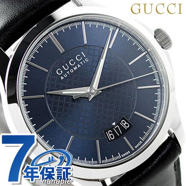 グッチ 時計 メンズ GUCCI 腕時計 G-タイムレス 自動巻き YA126443 ネイビー × ブラック【あす楽対応】