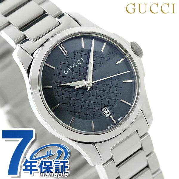 グッチ G-タイムレス クオーツ レディース 腕時計 YA126522 GUCCI グレー【あす楽対応】