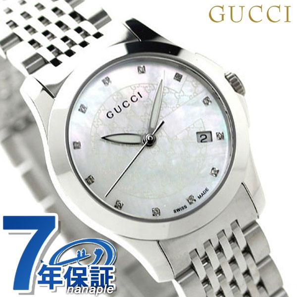 グッチ 時計 レディース GUCCI 腕時計 Gタイムレス ダイヤモンド YA126535 ホワイトシェル