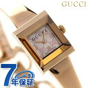 グッチ 時計 レディース GUCCI 腕時計 Gフレーム クオーツ YA128518 ピンクシェル × ピンクゴールド【あす楽対応】