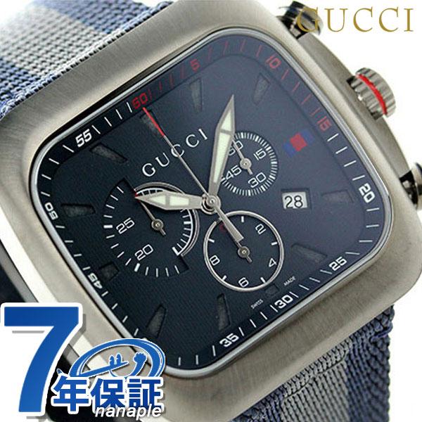 グッチ 時計 メンズ GUCCI 腕時計 クーペ クロノグラフ YA131203 ダークブルー × グレー【あす楽対応】