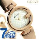 グッチ 時計 レディース GUCCI 腕時計 グッチッシマ クオーツ YA134513 ホワイトシェル × ピンクゴールド【あす楽対…