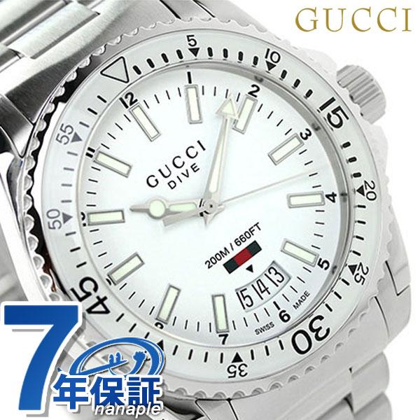 グッチ 時計 メンズ GUCCI 腕時計 ダイヴ クオーツ YA136302 ホワイト