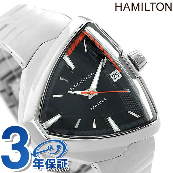 ハミルトン ベンチュラ 腕時計 HAMILTON H24551131 エルヴィス 80 クオーツ 時計【あす楽対応】