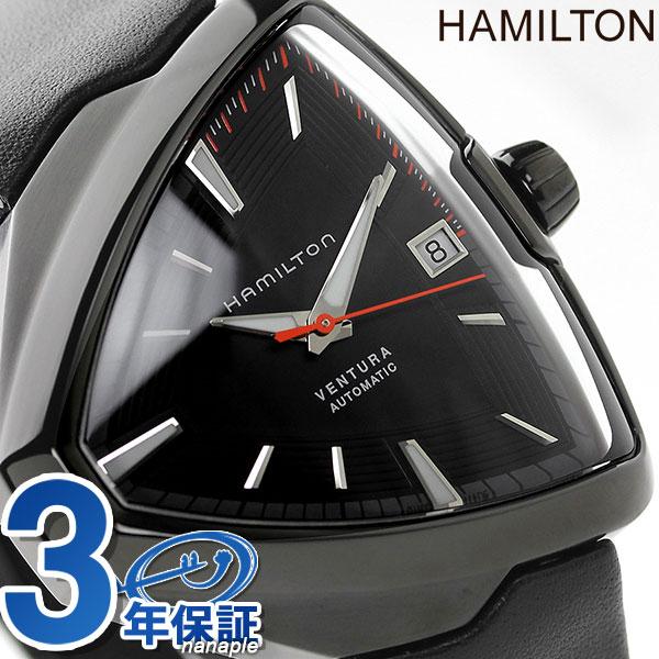 ハミルトン ベンチュラ 腕時計 HAMILTON H24585731 エルヴィス 80 オート 時計【あす楽対応】