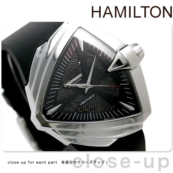 [1,000円割引クーポン!15日00時〜17日9時59分まで] ハミルトン ベンチュラ 腕時計 HAMILTON H24655331 ベンチュラ XXL エレクトリック 時計【あす楽対応】