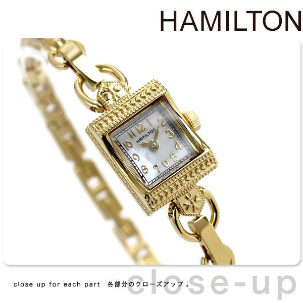 ハミルトン 腕時計 HAMILTON H31231113 レディ ハミルトン ヴィンテージ 時計【あす楽対応】