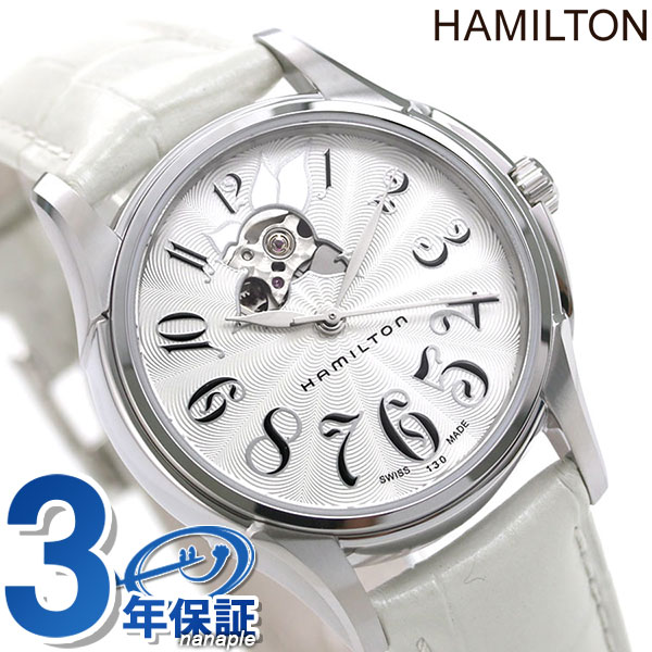 【当店なら!さらにポイント最大+4倍!21日1時59分まで】 ハミルトン ジャズマスター 腕時計 HAMILTON H32365313 ジャズマスター レディ 時計【あす楽対応】
