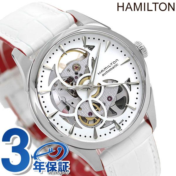 ハミルトン ジャズマスター 腕時計 HAMILTON H32405811 ジャズマスター レディ 時計【あす楽対応】