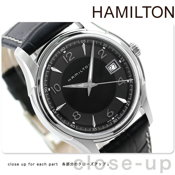 【店内ポイント最大43倍 26日1時59分まで】 ハミルトン ジャズマスター 腕時計 HAMILTON H32411735 ジェント 時計【あす楽対応】