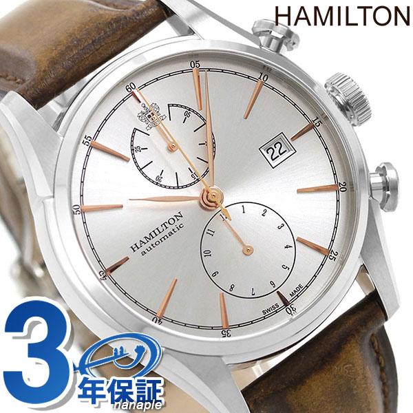 ハミルトン 腕時計 スピリット オブ リバティ HAMILTON H32416581 時計