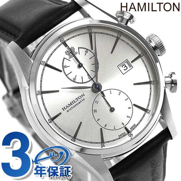 ハミルトン スピリット オブ リバティ 腕時計 HAMILTON H32416781 時計