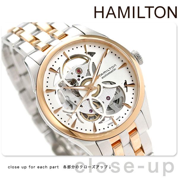 【当店なら!さらにポイント最大+4倍!21日1時59分まで】 ハミルトン ジャズマスター 腕時計 HAMILTON H32425251 時計