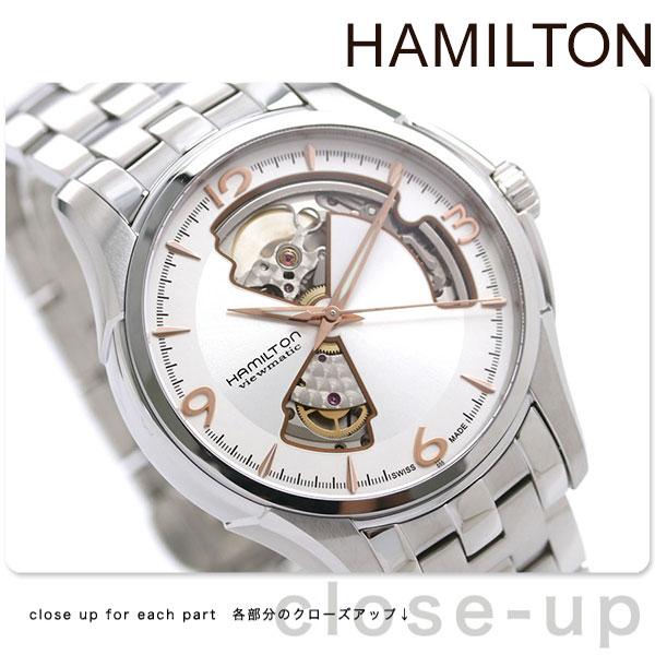 ハミルトン ジャズマスター オープンハート 腕時計 HAMILTON H32565155 時計【あす楽対応】