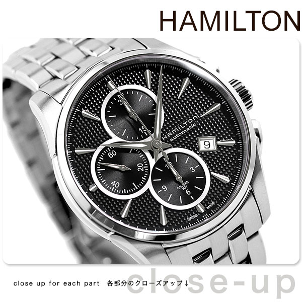 ハミルトン ジャズマスター 腕時計 HAMILTON H32596131 時計【あす楽対応】