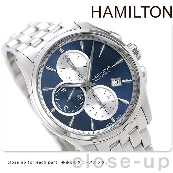 ハミルトン ジャズマスター 腕時計 HAMILTON H32596141 時計