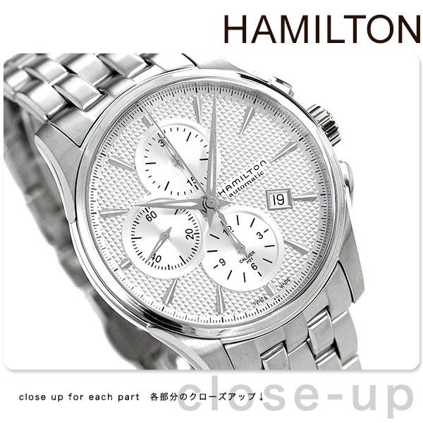 ハミルトン ジャズマスター 腕時計 HAMILTON H32596151 時計【あす楽対応】